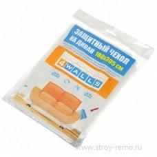Защитный чехол полиэтилен  180х305см (для строительных работ) на диван