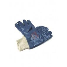 Перчатки БМС синие узкие